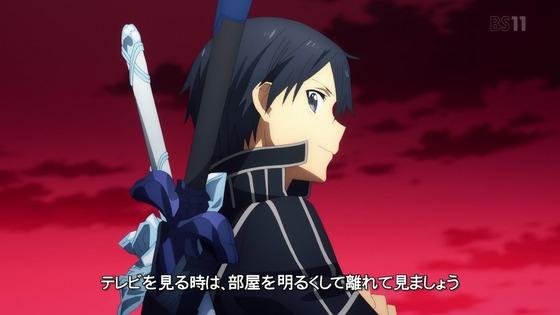 「SAO アリシゼーション」3期 第20話感想 (2)