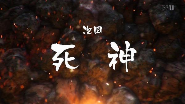 「ゴールデンカムイ」3話感想 (152)