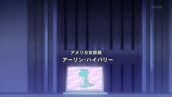 聖剣使いの禁呪詠唱 (6)