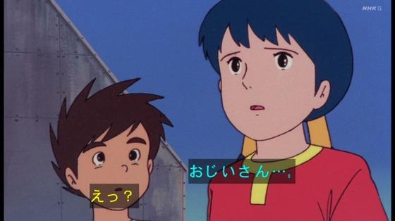 「未来少年コナン」第9話感想 (117)