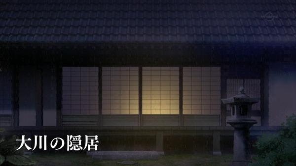 「鬼平 ONIHEI」8話 (10)