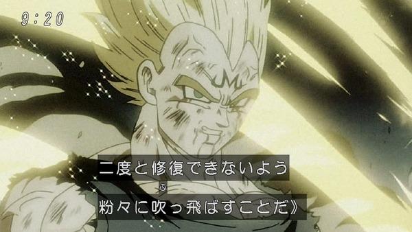 「ドラゴンボール超」126話 (28)