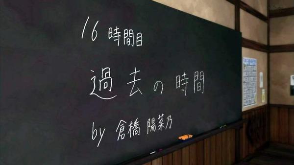 「暗殺教室」第2期 16話感想 (17)