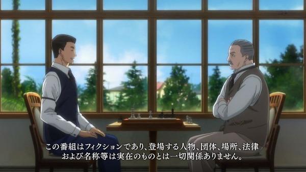 「ジョーカー・ゲーム」8話感想 (5)