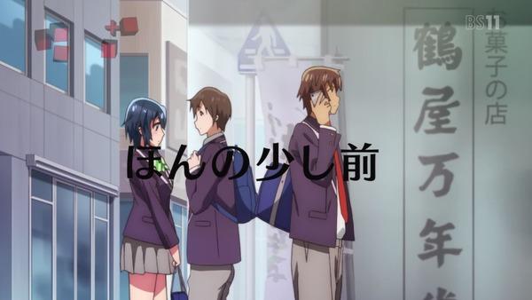 「ゲーマーズ!」5話 (3)