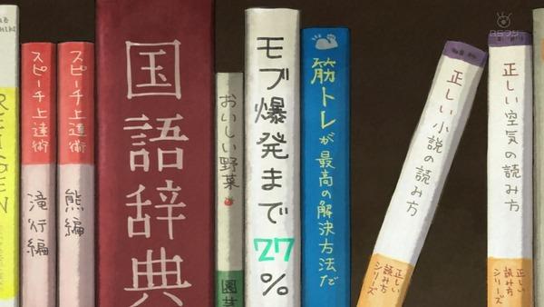 「モブサイコ100 Ⅱ」2期 1話感想 (105)