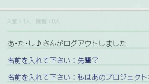 「氷菓」11話感想 画像  (109)
