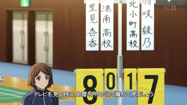 「はねバド!」7話感想 (3)