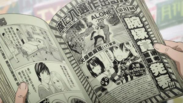 「いぬやしき」11話(最終回) (62)