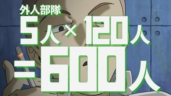 「モブサイコ100Ⅱ」2期 9話感想  (120)