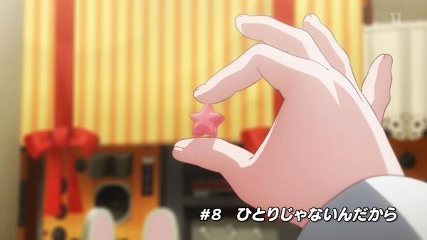 「BanG Dream!(バンドリ!)」2期 8話感想 (29)