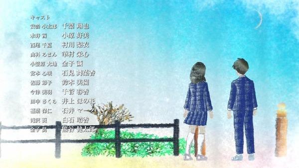 「月がきれい」8話 (42)