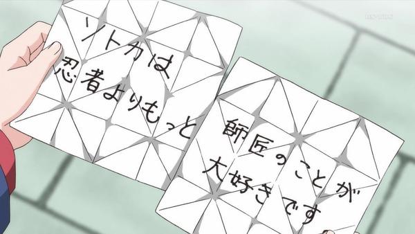 「ひとりぼっちの○○生活」10話感想 (46)