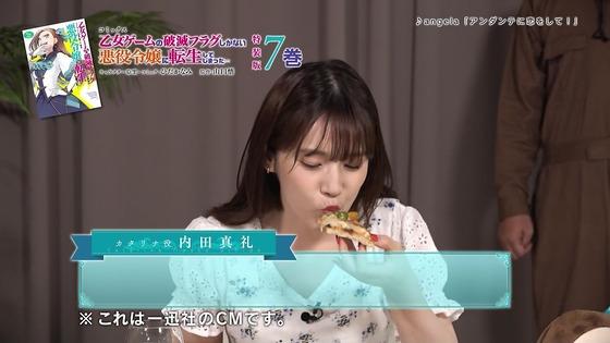 「はめふらX」2期 11話感想 (43)