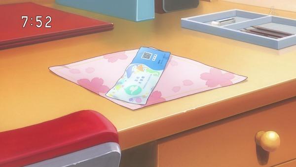 「カードキャプターさくら クリアカード編」9話 (76)
