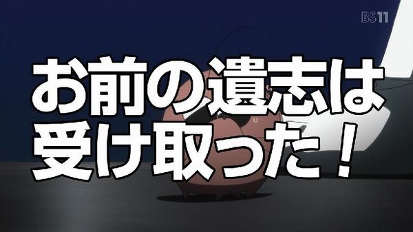 「天元突破グレンラガン」24話 (54)