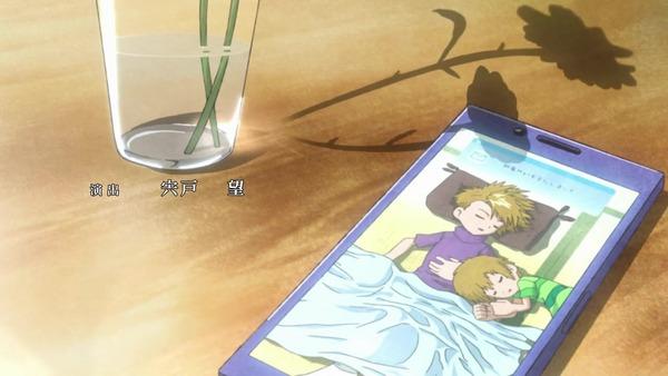 「デジモンアドベンチャー:」第2話感想 画像  (109)