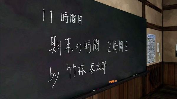 「暗殺教室」第2期 11話感想  (28)