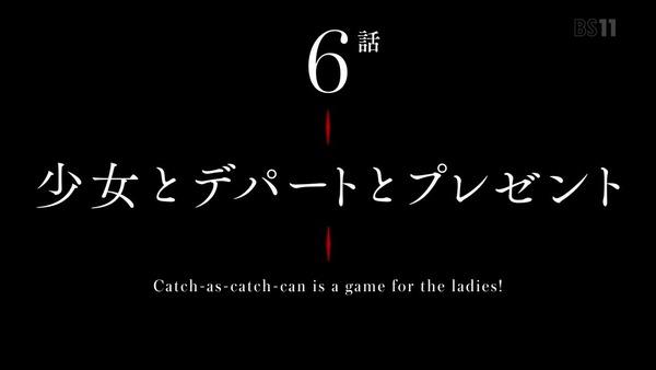 「ロード・エルメロイII世の事件簿」6話感想 (55)