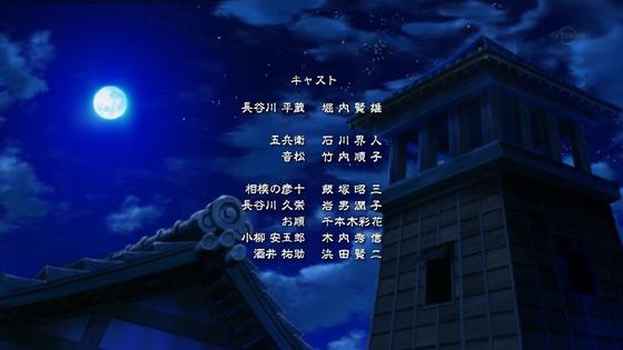 「鬼平 ONIHEI」7話 (75)