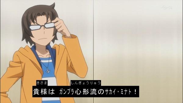 ガンダムビルドファイターズトライ (16)