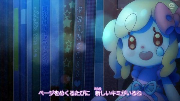 「アイカツオンパレード!」2話感想 (131)