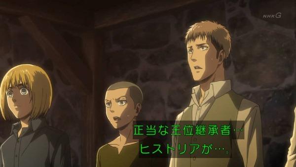 「進撃の巨人 Season3」(3期 2話)39話 (55)
