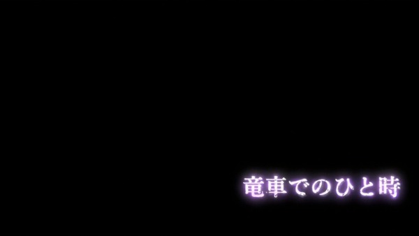 「Re:ゼロから始める異世界生活」新編集版 (11)