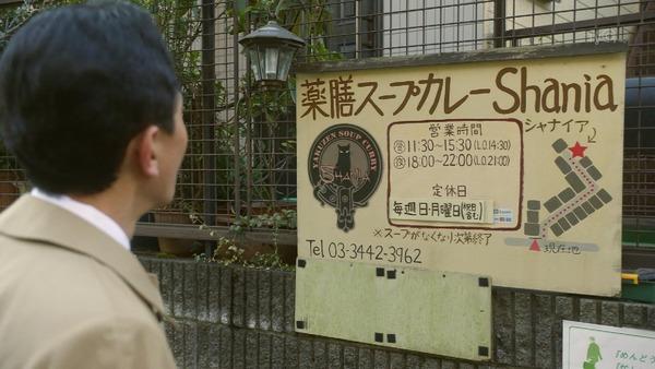 「孤独のグルメ Season6」3話 (59)