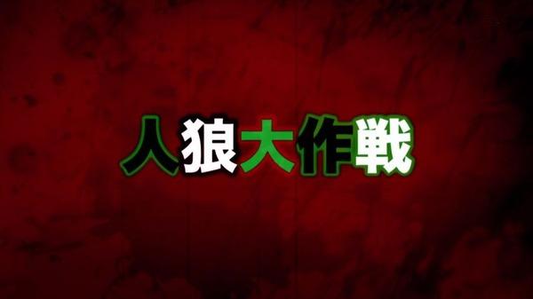 「血界戦線 & BEYOND」2期 3話 (59)