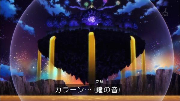 「グランベルム」第4話感想 (56)