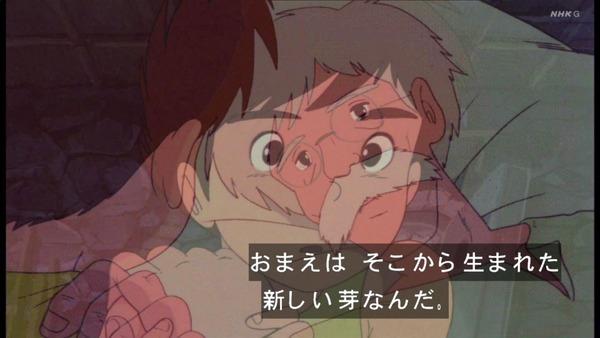 「未来少年コナン」第2話感想 画像  (38)