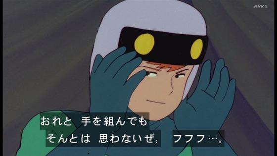 「未来少年コナン」第17話感想 画像 (69)
