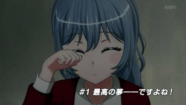 「BanG Dream!(バンドリ!)」3期 1話感想 (25)
