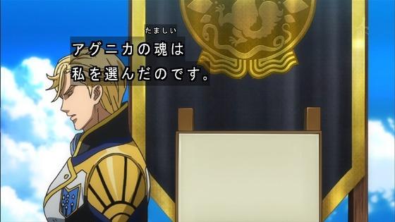 「機動戦士ガンダム 鉄血のオルフェンズ」44話 (7)
