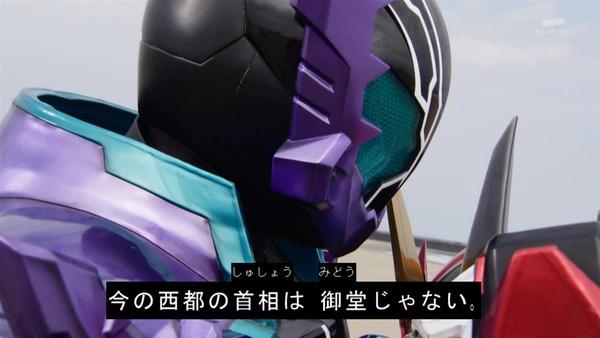 「仮面ライダービルド」31話 (21)