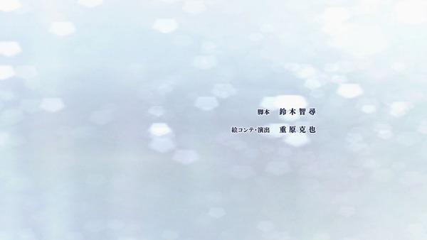 「ブギーポップは笑わない」1話/2話 感想 (164)