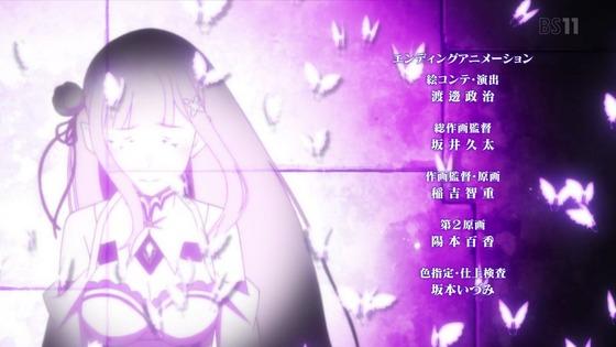 「リゼロ」第29話感想 (90)