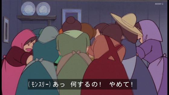 「未来少年コナン」第20話感想 画像 (34)