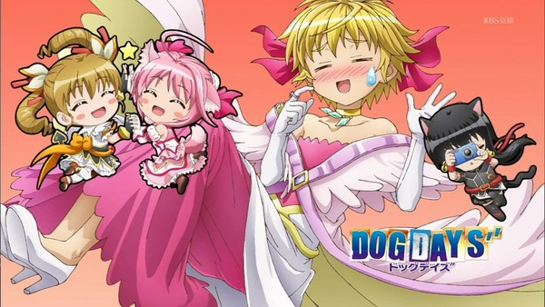 DOG DAYS″ (19)