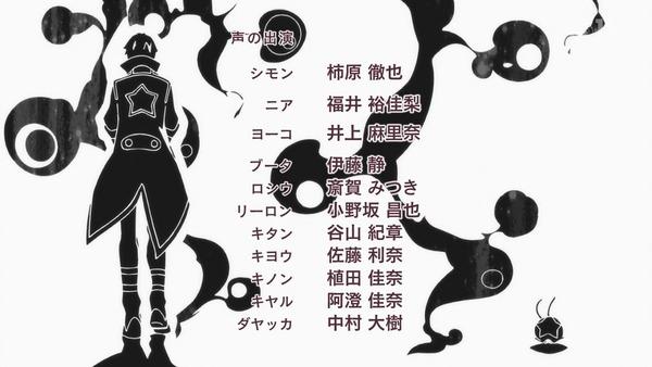 「天元突破グレンラガン」23話 (69)