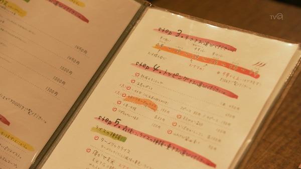 「孤独のグルメ Season6」3話 (14)