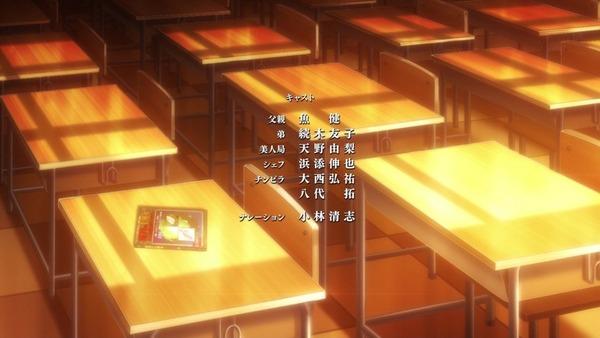 「坂本ですが?」10話感想 (51)