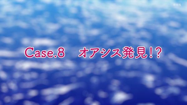 「ソウナンですか?」7話感想 (49)