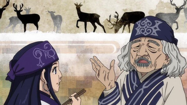 「ゴールデンカムイ」5話 (105)
