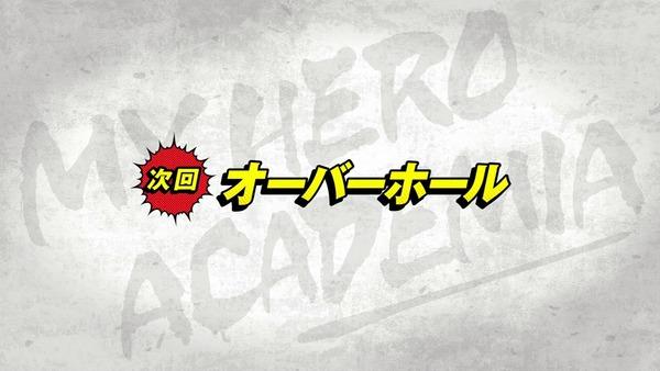 「僕のヒーローアカデミア」64話(4期 1話)感想 (126)