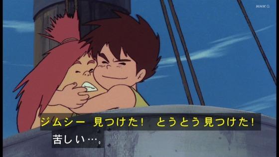 「未来少年コナン」第5話感想 (15)