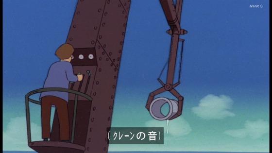 「未来少年コナン」第9話感想 (33)