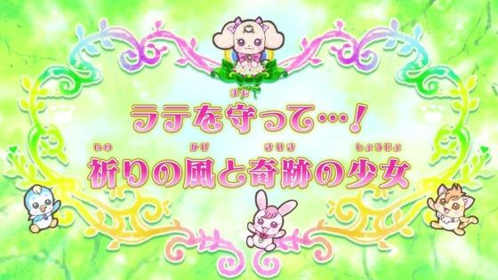 「ヒーリングっど プリキュア」第19話感想 画像  (7)