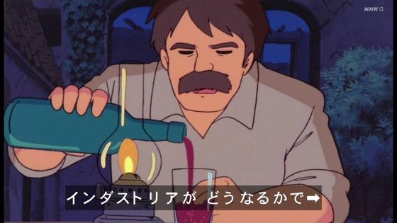 「未来少年コナン」第20話感想 画像 (85)